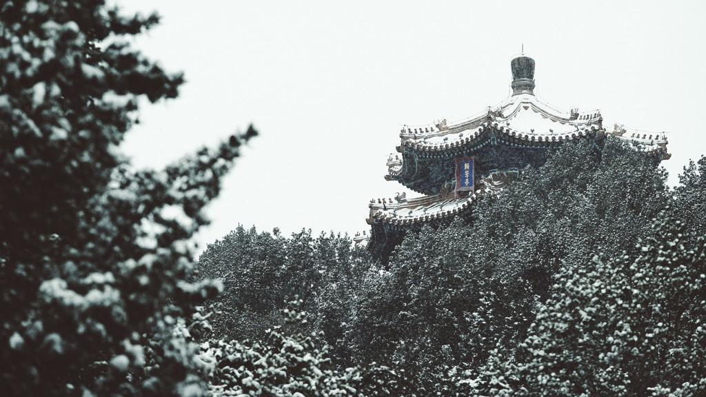 Jingshan park snow