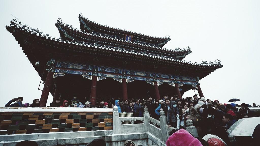 Jingshan crowdes snow