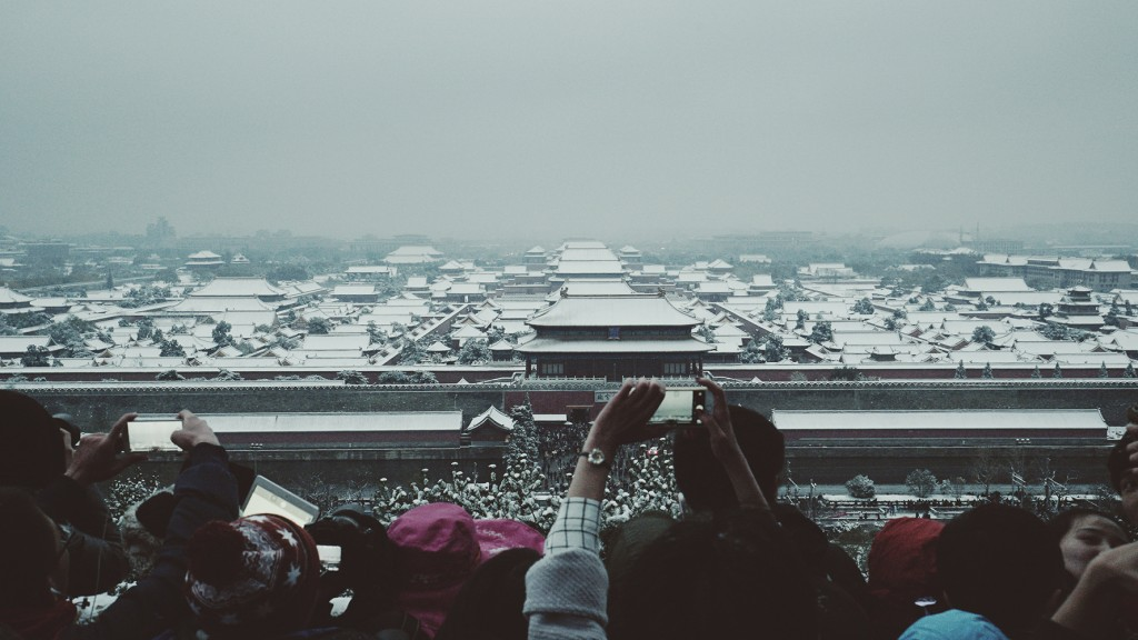 Iphone Forbidden city snow