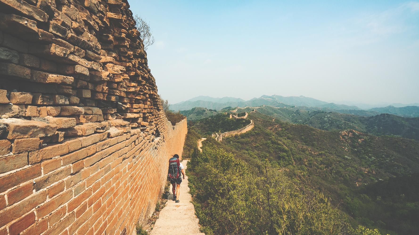 Panlongshan great wall