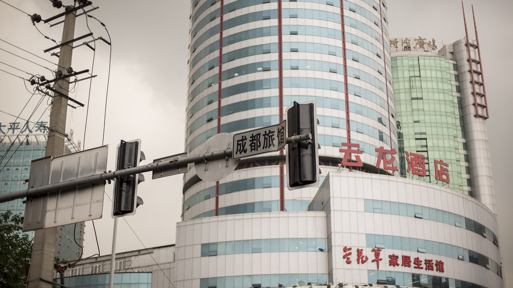 Building in Chengdu