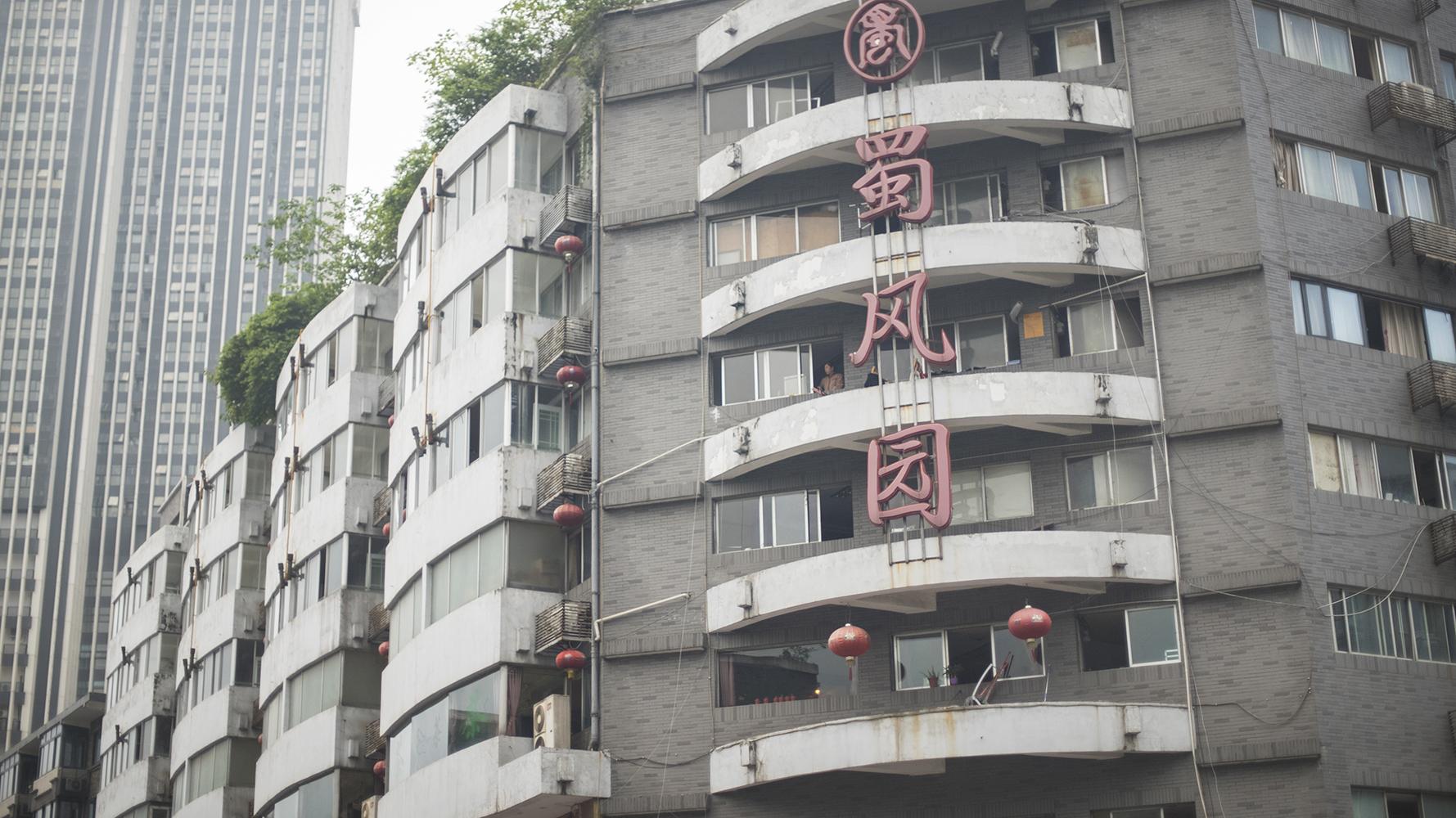 Neighbor in Chengdu Sichuan