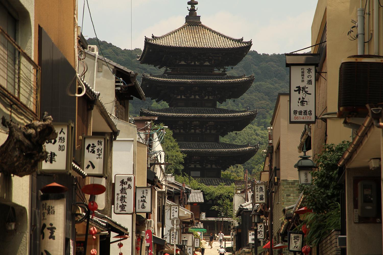 the elegant pagoda of toji Temple, kyo-o-gokukuji