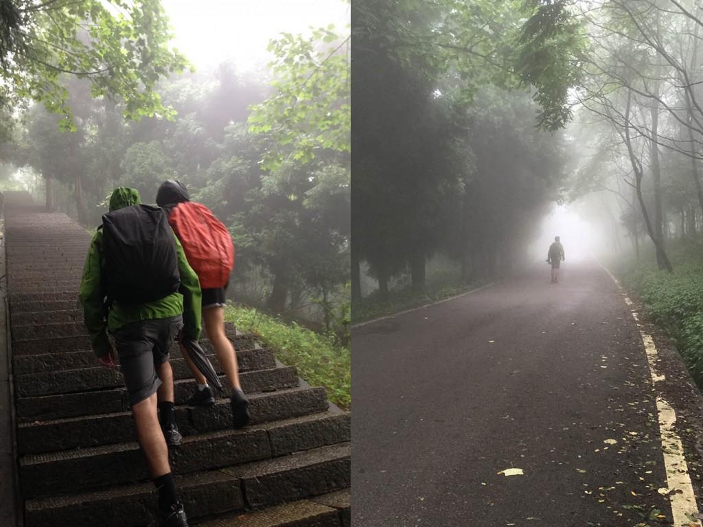 wulingyuan foggy weather