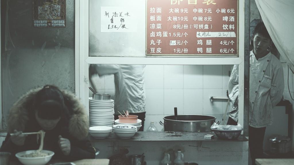 stretch noodles beijing